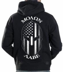 Spartan Helmet Molon Labe Hoodie Sweat Shirt