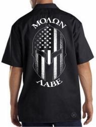 Spartan Helmet Molon Labe Work Shirt