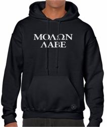 Molon Labe Hoodie Sweat Shirt