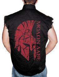 Spartan Warrior Sleeveless Denim Shirt